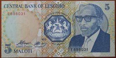 Лесото 5 малоти 1989 год
