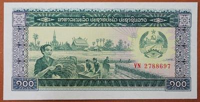 Лаос 100 кип 1979 год