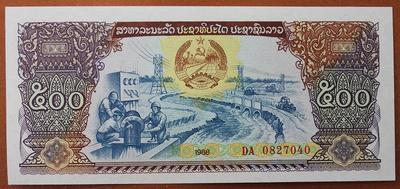 Лаос 500 кип 1988 год