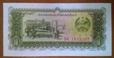 Лаос 10 кип 1979 год