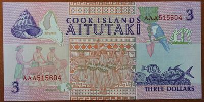 острова Кука 3 доллара 1992 год фестиваль
