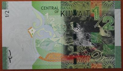 Кувейт 1/2 динара 2014 год