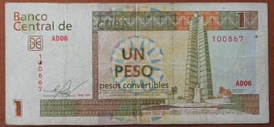 Куба 1 конвертируемый песо 2011 год