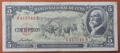 Куба 5 песо 1958 год