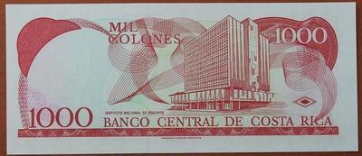 Коста-Рика 1000 колон 2004 год