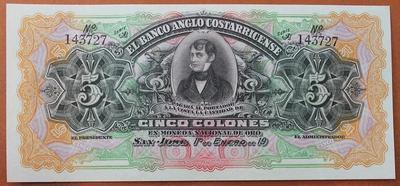 Коста-Рика 5 колон 1917 год