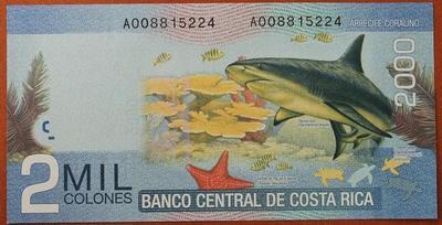 Коста-Рика 2000 колон 2009 год