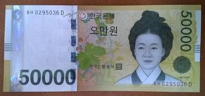 Южная Корея 50000 вон 2009 год