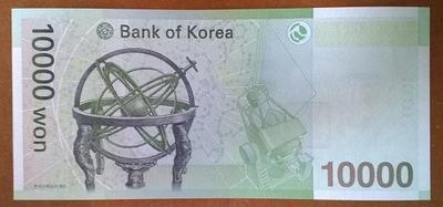 Южная Корея 10000 вон 2007 год