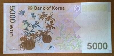 Южная Корея 5000 вон 2006 год