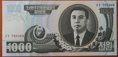 КНДР 1000 вон 2006 год