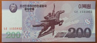 КНДР 200 вон 2006 год