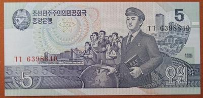 КНДР 5 вон 1998 год