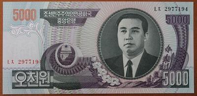 КНДР 5000 вон 2006 год