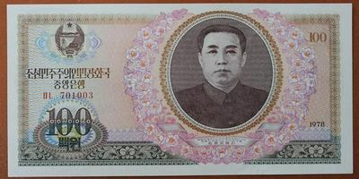 КНДР 100 вон 1978 год