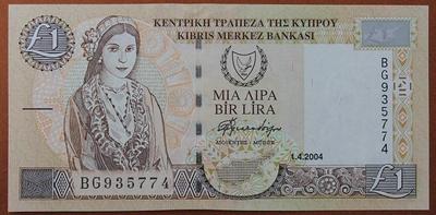 Кипр 1 фунт 2004 год