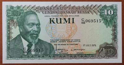 Кения 10 шиллингов 1978 год