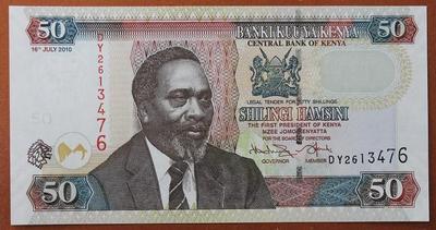 Кения 50 шиллингов 2010 год
