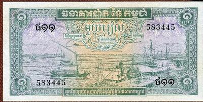 Камбоджа 1 риель 1956-1975 год