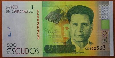 Кабо-Верде 500 эскудо 2014 год