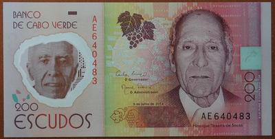 Кабо-Верде 200 эскудо 2014 год