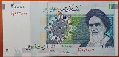 Иран 20000 риал 2005 год