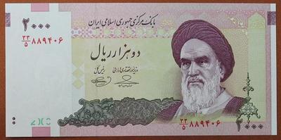 Иран 2000 риал 2005 год