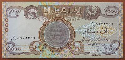 Ирак 1000 динар 2013 год