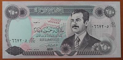 Ирак 250 динар 1995 год