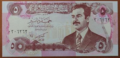 Ирак 5 динар 1992 год