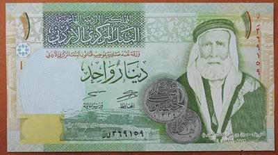 Иордания 1 динар 2013 год