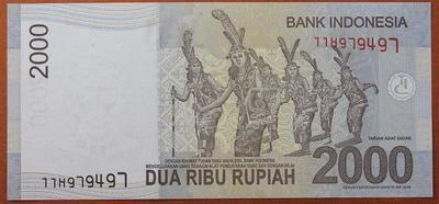 Индонезия 2000 рупий 2009(2012) год