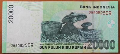 Индонезия 20000 рупий 2014 год