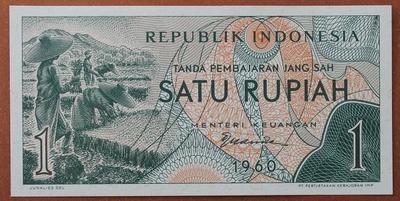 Индонезия 1 рупия 1960 год