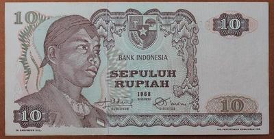 Индонезия 10 рупий 1968 год