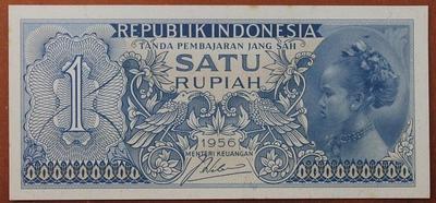 Индонезия 1 рупия 1956 год