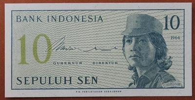 Индонезия 10 сен 1964 год