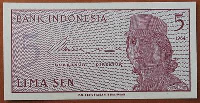 Индонезия 5 сен 1964 год
