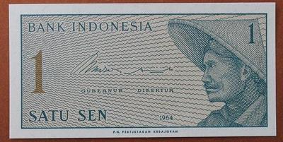 Индонезия 1 сен 1964 год