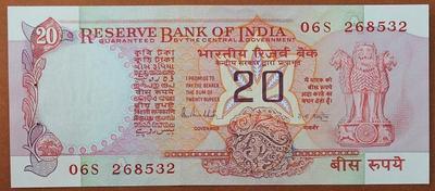 Индия 20 рупий 1992 год