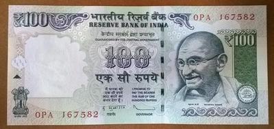 Индия 100 рупий 2012 год