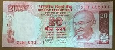 Индия 20 рупий 2011 год