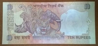 Индия 10 рупий 2008 год