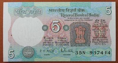 Индия 5 рупий 1975 год
