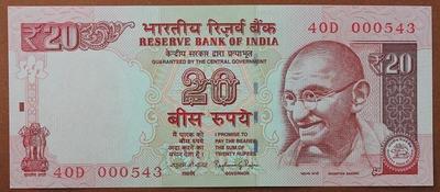 Индия 20 рупий 2014 год