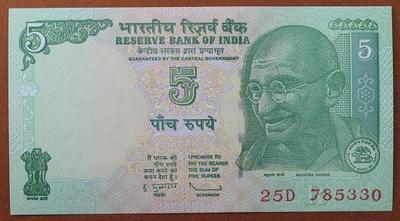 Индия 5 рупий 2011 год