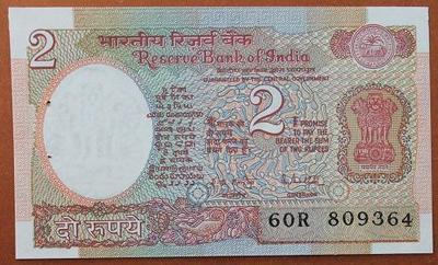Индия 2 рупии 1976 год