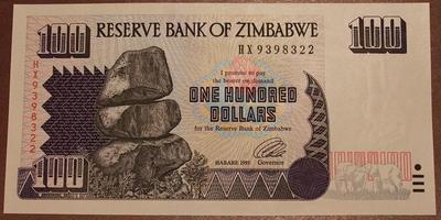 Зимбабве 100 долларов 1995 год