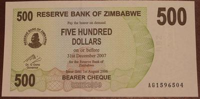 Зимбабве агро-чек 500 долларов 2007 год