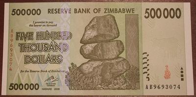 Зимбабве 500000 долларов 2008 год